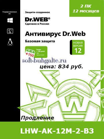 LHW-AK-12M-2-B3 цена 834 rub