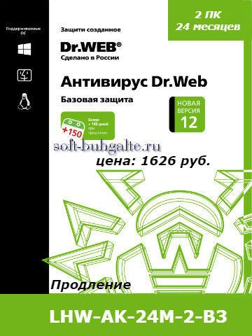 LHW-AK-24M-2-B3 цена 1626 rub
