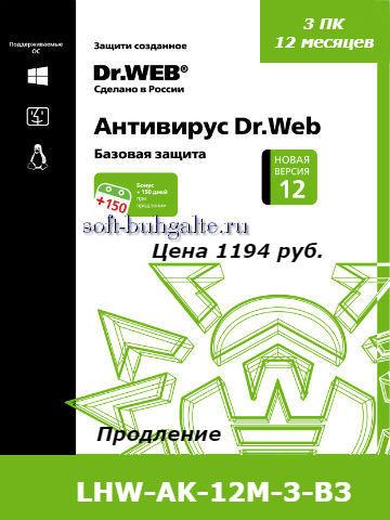 LHW-AK-12M-3-B3 цена 1194 rub