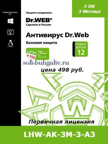 LHW-AK-3M-3-A3 цена 498 rub