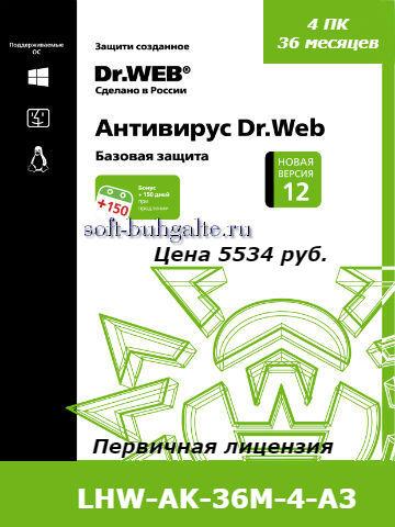 LHW-AK-36M-4-A3 цена 5534 rub