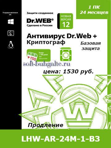 LHW-AR-24M-1-B3 цена 1530 rub