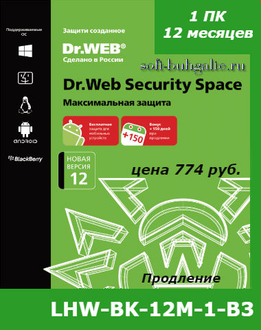 LHW-BK-12M-1-B3 цена 774 rub