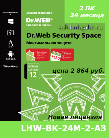 LHW-BK-24M-2-A3 цена 2864 rub