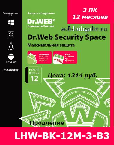 LHW-BK-12M-3-B3 цена 1314 rub