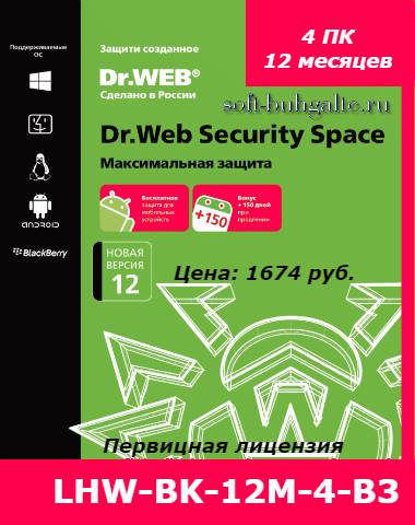 LHW-BK-12M-4-B3 цена 1674 rub