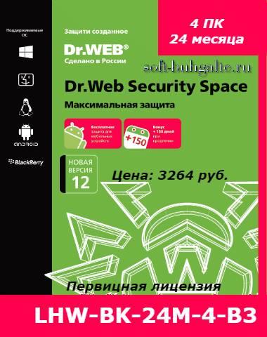 LHW-BK-24M-4-B3 цена 3264 rub