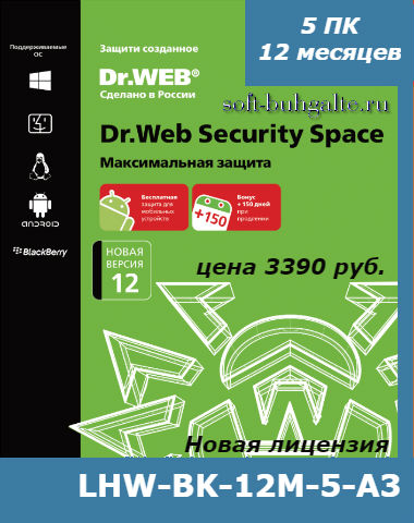 LHW-BK-12M-5-A3 цена 3390 rub