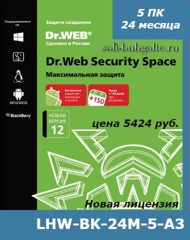 LHW-BK-24M-5-A3 цена 5424 rub
