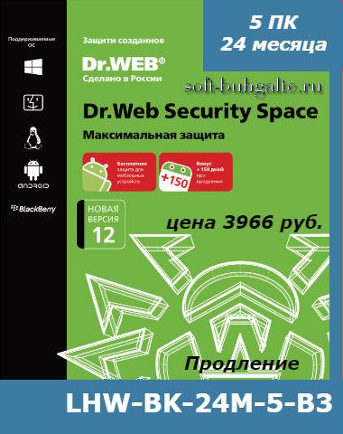 LHW-BK-24M-5-B3 цена 3966 rub