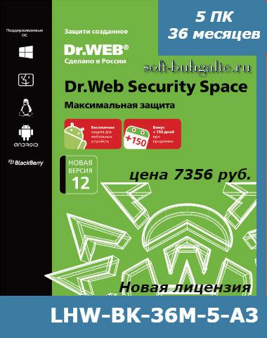 LHW-BK-36M-5-A3 цена 7356 rub