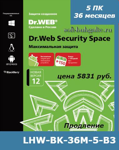 LHW-BK-36M-5-B3 цена 5831 rub