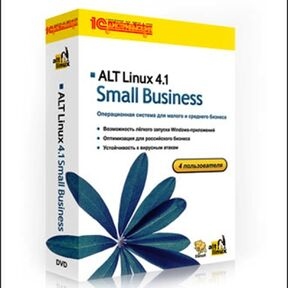 ALT Linux 4.1 Small Business (box, DVD, документация) (4 лиц.)