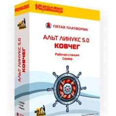 Альт Линукс 5.0 Ковчег (box, 2DVD, 2CD документация)